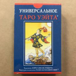 Универсальное Таро Уэйта набор карты с книгой