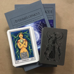 Лунный Оракул 72 карты и книга