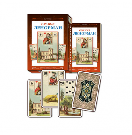 Оракул Ленорман подарочный набор карты + книга