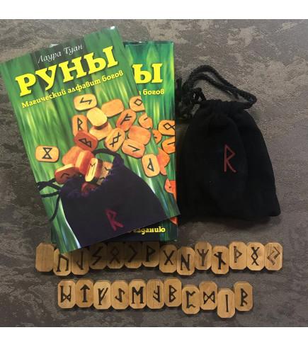 Набор Руны с мешочком и книга.