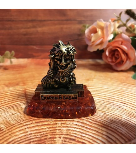 Сувенир Екарный Бабай на камне