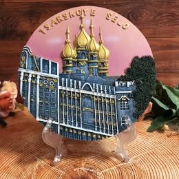 """Сувенирная тарелка """"Царское Село"""""""