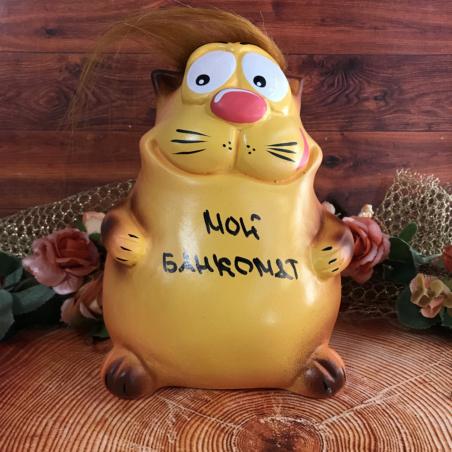 Копилка Желтый Кот