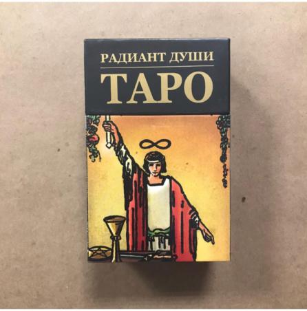 Таро Райдера-Уэйта Радиант Души