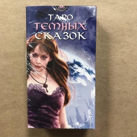 Таро Темных Сказок