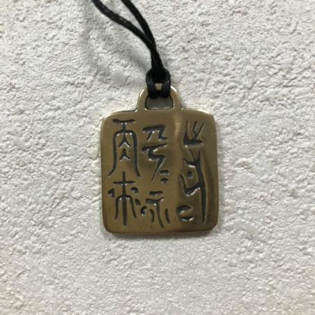 Амулет Китайская магическая печать
