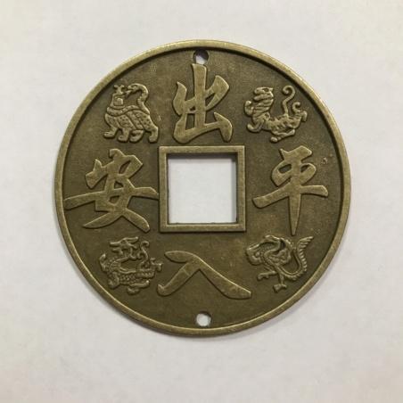 Монета Драконы