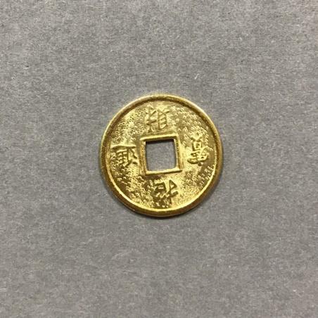 Монета китайская 1,8 см