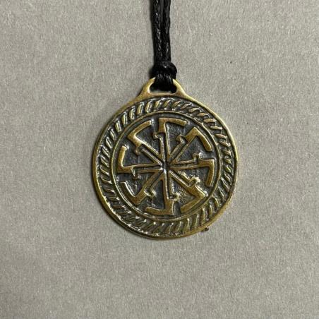 Амулет славянский Свитовит из бронзы