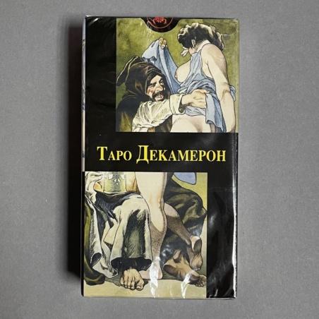 Таро Декамерон ( производство Италия)
