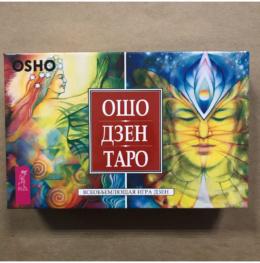 Набор Ошо Дзен Таро на русском языке (книга и карты)