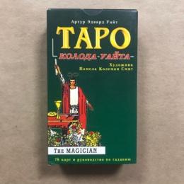 Карты Таро колода Уайта