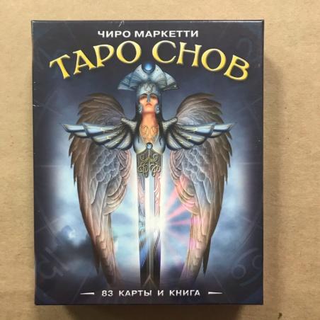 Набор Таро Снов Чиро Марчетти (карты и книга)