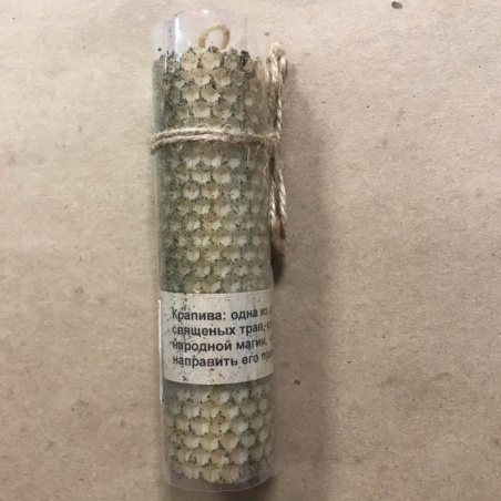 Свеча травяная из вощины Крапива